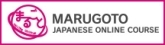 Marugoto Japanese Online Course